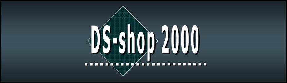 ds-shop2000